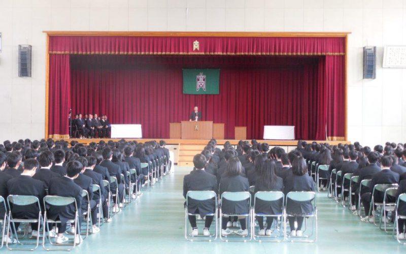 第54回岡崎城西高等学校同窓会入会式を開催しました。